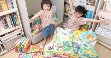 【小康軒|2-4歲幼童篇。4-6歲兒童篇|SMART BOX遊戲盒。成長繪本。時間與錢包。程式車。練習本】