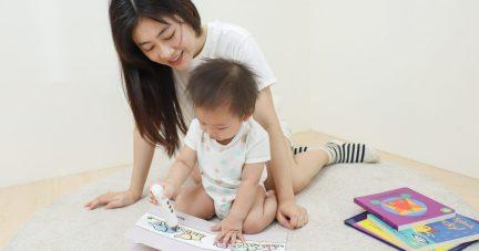【KidsRead點讀筆x茜茜|英文繪本推薦書單|幼兒英文篇。名家繪本系列】