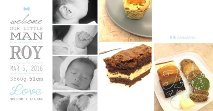 【7間好質感彌月蛋糕~如何申請試吃+寶寶彌月卡設計】