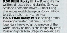 Or a double bill of two of the best Rocky films?