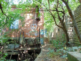 Mill 12 Eklund