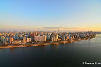 Sunrise In Pyongyang