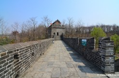 Chinese Wall Near Dandong