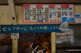 Price List In Japanese