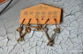 Resident Evil Style Keys