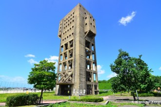 Winding Tower Of The Shime Coal Mine