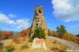 Famous Wedding Rock, Inner Chilbo, North Korea