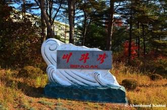 Bipagak Sign