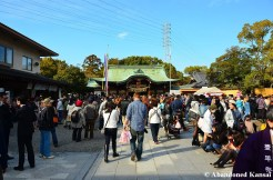 Japanese Fertility Festival
