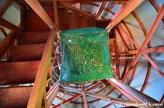 Inside The Shidaka Utopia Tower