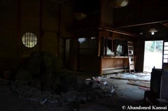 Japanese Royal Fern Tea Shop