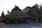 Japanese Tea Shop