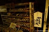 Osarizawa Mine Wine Storage