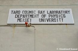 Cosmic Ray Laboratory Sign (Meisei University)