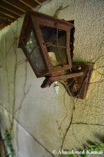 Lusty Rusty Lamp