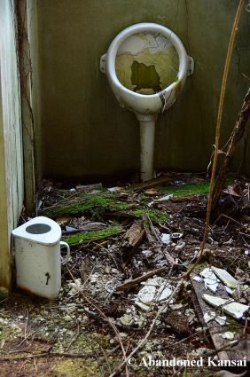 Broken Japanese Elementary School Toilet