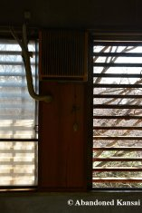 Asylum With Air Conditioning - Beats Most Japanese Schools...
