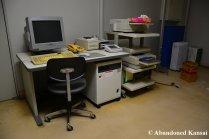 Desk In The MRI Room