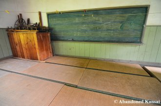Tatami Classroom
