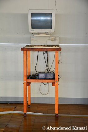 Abandoned Mitsubishi PC