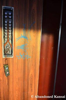 Damaged Elevator Controls