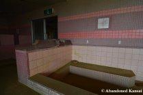 Dirty Japanese Bath