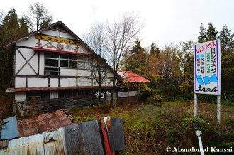 Tottori Rest House