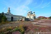 Niigata Russian Village Remains