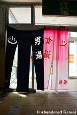 Abandoned Onsen Entrance