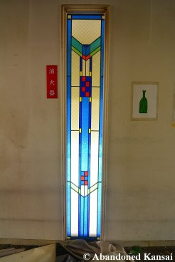 Abandoned Stained Glass
