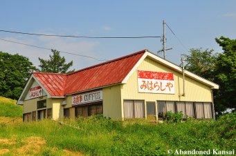Abandoned Restaurant At Mount Ibuki
