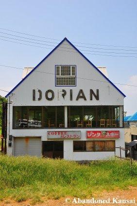 Coffee, Restaurant And Ski Rental Dorian