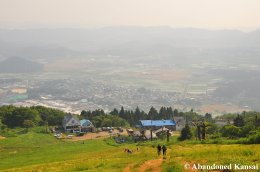 Descending From Mount Ibuki