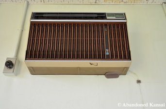 Old Japanese Air Conditioner