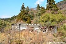 Mount Aso Hot Spring Abandoned Kansai