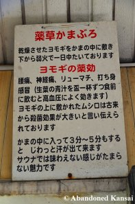 japanese-sauna-instructions