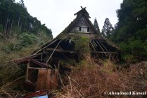 Abandoned Japanese Countryside Rest Stop