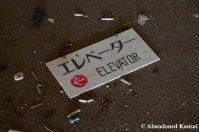 Abandoned Elevator Sign