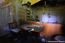 Abandoned Love Hotel In Bad Condition Kansai