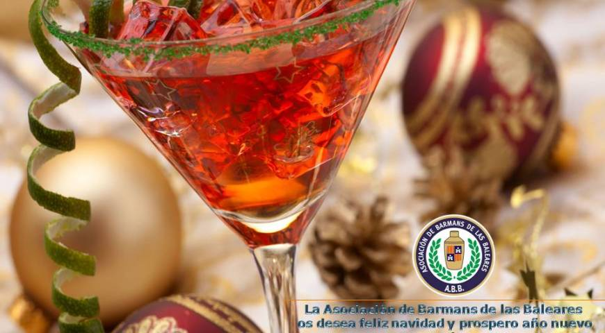 Feliz Navida y prospero 2017