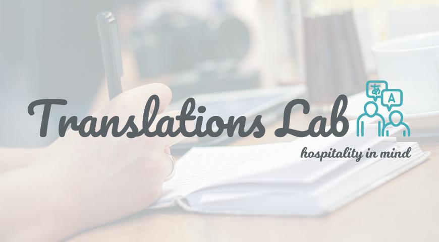 Translations Lab, nuevos colaboradores de la ABB