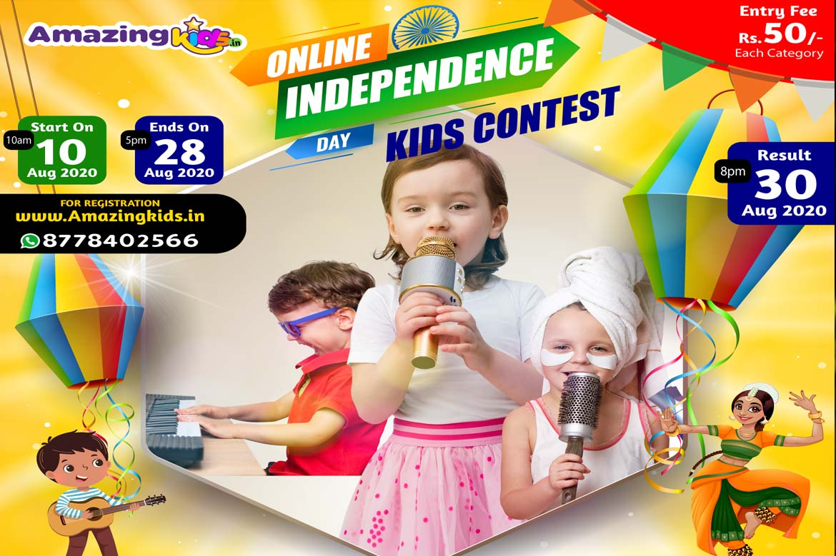 Independence Day | National Level | Online Kids Competition | 2020