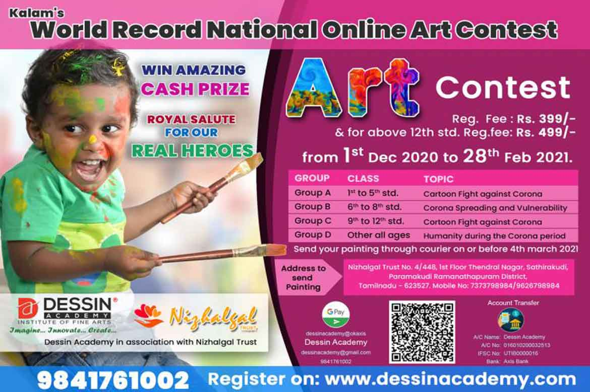 Online National Drawing and Painting Competition – Nov, Dec 2020