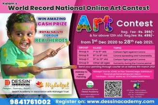 online-painting-competition-2020-GUINESS-WORLD-RECORD