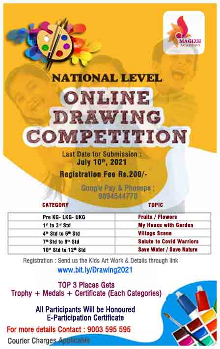 Online-drawing-and-painting-competitions-2021-in-india-kids-students-june-july-2021-magizh-academy