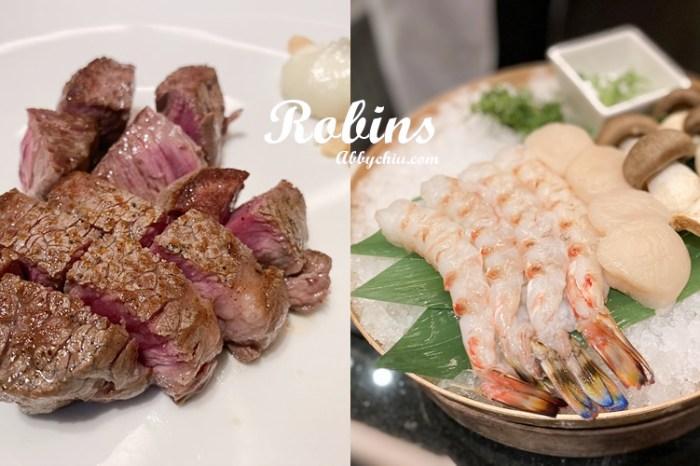 中山站美食 | ROBINS Teppanyaki 鐵板燒 台北晶華酒店 約會餐廳