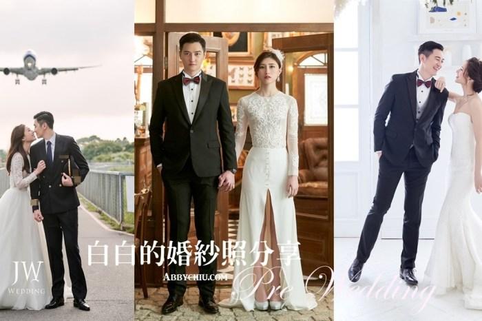 婚紗照分享 JW wedding 婚紗攝影 韓系清新婚紗 超滿意婚紗包套 自助婚紗攝影工作室
