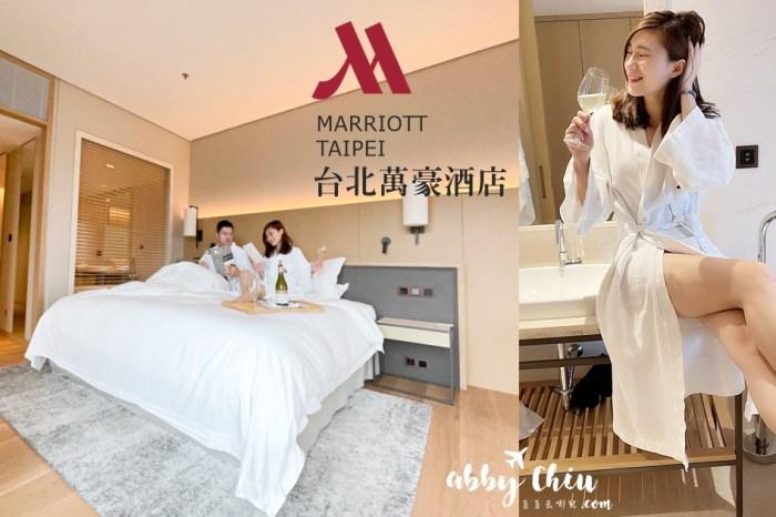 台北住宿   台北萬豪酒店 Marriott Taipei 慶生小旅行 大直美麗華摩天輪