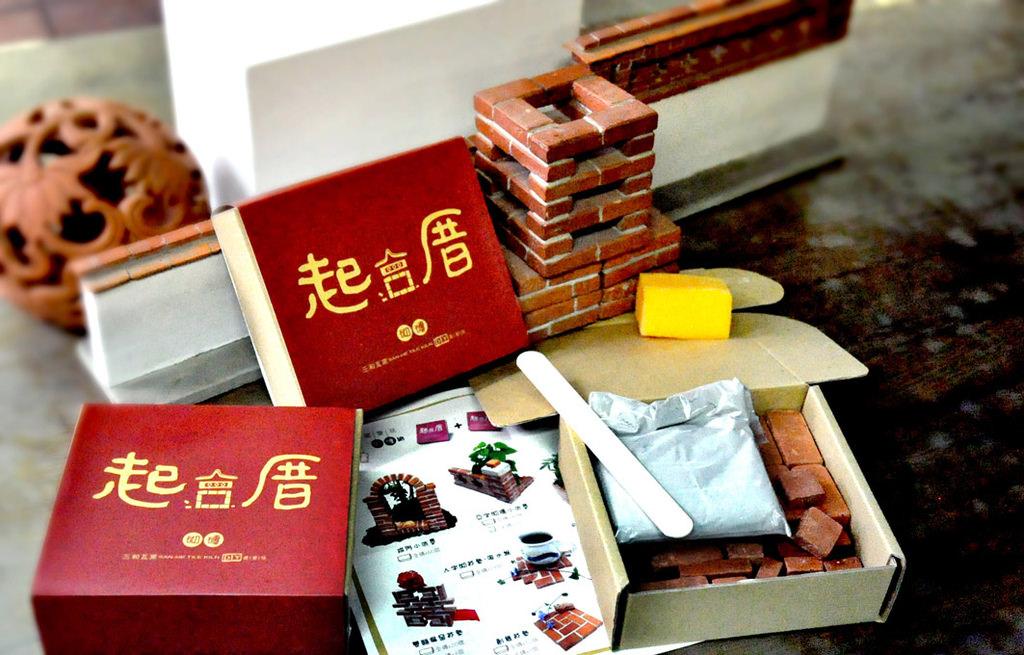 文創小物 | 小計畫005 ♥ 創新設計重新打造臺灣百年的傳統瓦窯 ♥ 三和瓦窯 - 白白去哪兒