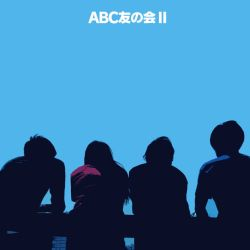 abc_2nd